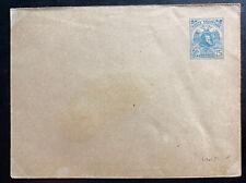 Mint Albania Postal Stationery Envelope 25 Qint