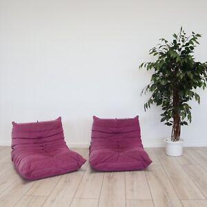 1/2 Ligne Roset Mini Togo Sessel Kindersessel in lila