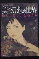 JAPAN NEW Gendai Gaka ga Egaku Bi to Gensou no Sekai (Art Book) Yasunari Ikenaga