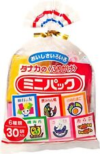 Tanaka Japan FURIKAKE Rice Seasoning 6 Flavors x5 Variety Pack 30 Sachets 2.64oz
