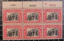 Scott 651 - 2 Cents Rogers Clark - MNH - Plate Block Of 6 With Top - SCV - $20
