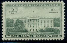 #990, 3¢ White House Stamps Lot Of 400, Mint - Spice Up Your Mailings!