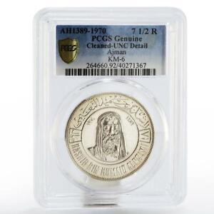 Ajman 7 1/2 riyals Wildlife Barbary Falcon UNC PCGS silver coin 1970