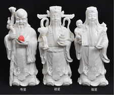 "16"" China Dehua White Porcelain 3 Longevity God Fu Lu Shou Life Ruyi Statue Set"