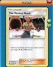Pokemon TCG ONLINE x4 The Masked Royal (DIGITAL CARD) Trainer Supporter