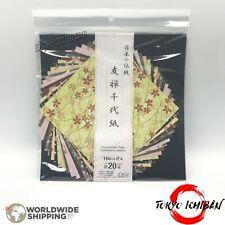 20 FEUILLES PAPIER - ORIGAMI JAPONAIS / YUZEN JAPANESE PAPER