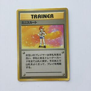 "Lass ""Mini Skirt"" Base Set Trainer Japanese Pokemon Card WOTC Pokémon 1996 LP"