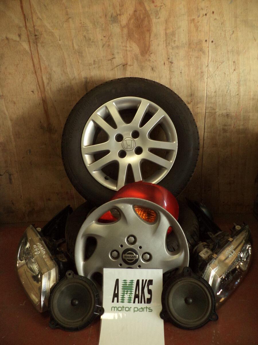 amaks_motor_parts_ltd