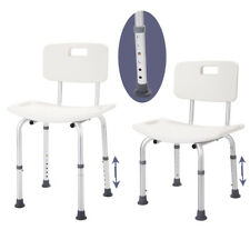 Adjustable 6 Height Medical Bath Shower Chair Bench Bathtub Stool Seat With Back