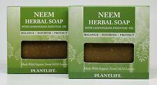 2 Plantlife NEEM HERBAL SOAP W Lemongrass Ultra Moisturizing Soap Bar (4 oz)