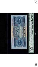 China 2 Yuan 1953 P-867 PMG AU 55 * Original *