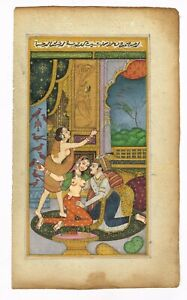 Mughal Miniature Painting Of Old Erotic Art King With Women Mughal Harem Scene