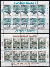 Georgien kleinbogenserie postfrisch Europa 1999 MNH