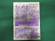 DS -- POKEMON diamond & parl Nintendo official guide -- JAPAN Game Book. 48115