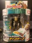 Transformers Robot Masters Beast Wars RM-09 Psycho Orb Takara MIB