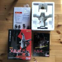 Soul of Chogokin Robo Of The Sun Tower Figure 40Th Taro Okamoto Memorial Bandai