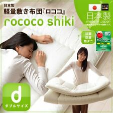 Japanese futon mattress sikifuton made in japan rococo shikifuton New Japan F/S