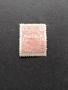 CHINA - Chinkiang Local Post Office  - unused stamp 1/2c (1894)