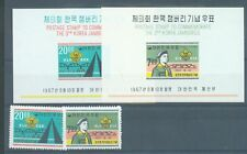 South Korea 1967 Scouts set of 2 and 2 miniature sheets sg.706-8 MNH