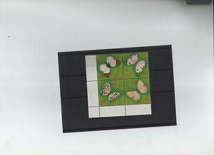 OMAN 2000 SG519A LOVELY DIFFERENT BUTTERFLIES SETEANT SET MNH $16 *