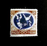 Poland 1956,— 20g Olympics, Center inverted # 751a, $75000 Replica