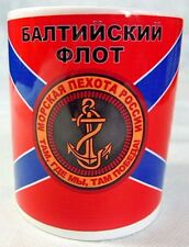 Russian Navy Baltic Fleet Marines Ceramic Cup 300 ml New