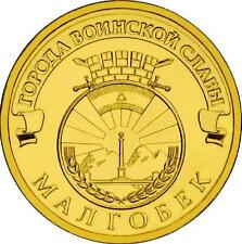 RUSIA RUSSIA 2011. 10 RUBLOS UNC SC. MALGOBEK