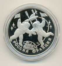 Russia Russian Russo-French Space Flight 1 oz Silver 3 Roubles 1993 Proof