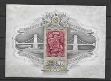 1949 MNH Hungary Mi block 17 postfris**