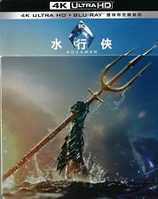 Aquaman 2-Disc 4K Uhd Limited Edition SteelBook w/Slip & Gift (Taiwan Import)