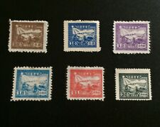 1949 China stamps Unused