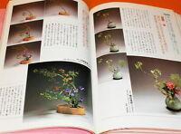 Primer of Ikebana book japan living flowers flower arrangement art kado #0271