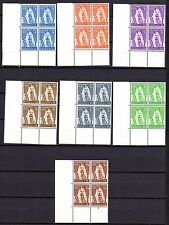 BAHRAIN 1964 SHEIKH SULMAN SET COMPLETE TO 10 RUPEES IN BLOCKS OF 4 S.G. 125-135