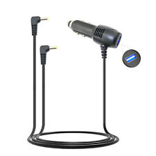 12V Car Charger for Philips PD7016/07 PD9122/12 Dual Screens Portable DVD Player