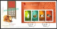 Hong Kong 2011 Zodiac Lunar New Year of the Rabbit, Miniature Sheet Stamp on FDC