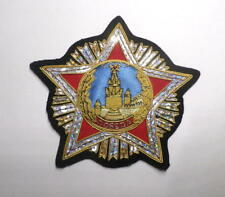 URSS USSR ricamate patch VITTORIA MEDAGLIA MEDAL Order of bandiera o Uniform?