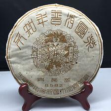 2001yr Yunnan Yongxing Tea Factory 8582 Puerh Cake Pu'er Tea 357g/Cake/Ripe/Shu