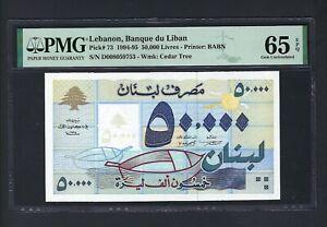 Lebanon 50000 Lira 4-1-1995 P73 Uncirculated Grade 65