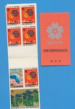 JAPAN - scott 1025b - VFMNH silver cover booklet - Osaka Stamp Expo 70    1970