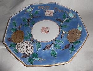 Chinese Qianlong Mark Japanese Porcelain Peony Flower Odd Octagonal Plate Dish