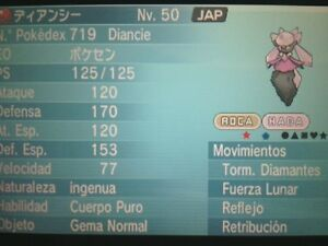 Shiny 6IVs Event! Shiny Diancie for Pokemon X/Y OR/AS + Free Item