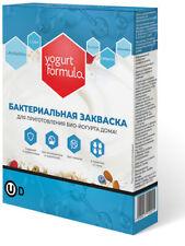 Yogurt Formula - 5 упаковок бактериальной закваски (20 порций на 20 литров)