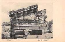 Damas Syria Arc de Triomphe Ruins Antique Postcard J40542