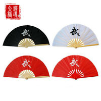 Kung Fu Bamboo Folding Fan Tai Chi Training Martial Arts Taiji Dance Wu Pattern