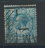 Grande Bretagne N°151 Obl (FU) 1912/22 - George V (Filigrane E)