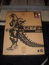 "X-Plus Garage Toy Plex Toho 12"" Series Mechagodzilla 2003 PX figure"