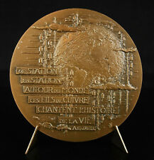 Medaille à l'inventeur du téléphone Alexander Graham Bell phone inventor medal