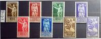 ITALY REGNO 1938 AFRICA ORIENTALE ITALIANA AOI AUGUSTO COMPLETA - 8  STAMPS NEW*
