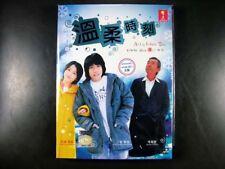 Japanese Drama Yasashii Jikan DVD English Subtitle