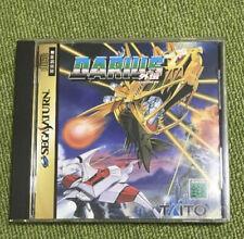 DARIUS GAIDEN Sega Saturn SS Free Shipping From Japan